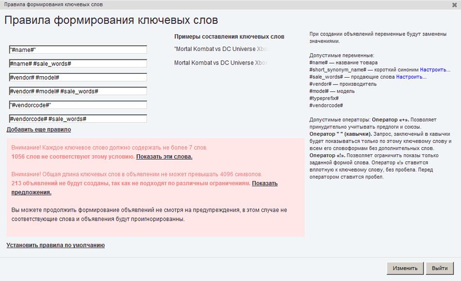 Яндекс директ не показывает объявления контекстная реклама в кемерово